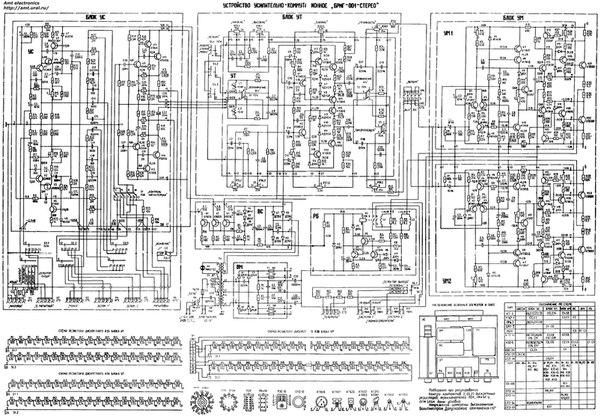 транзистором (на схеме v20