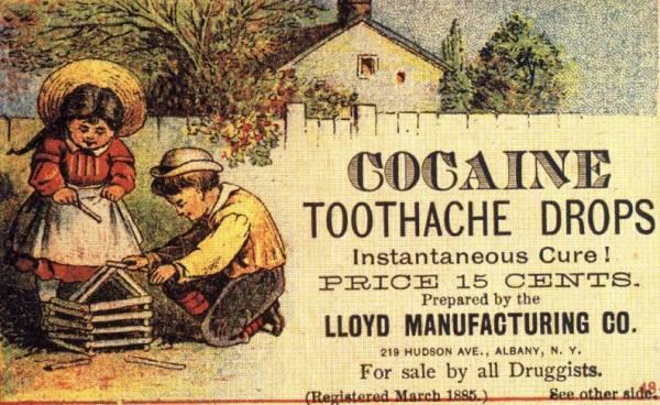 Зубные капли с кокаином