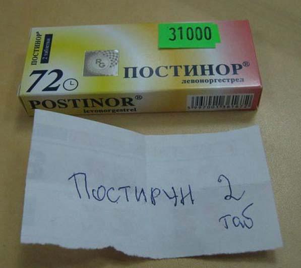 Принимайте по 1 таблетке…