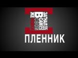 Вектор успеха 23,24,25 октября в Москве