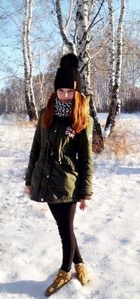 Анастасия Метляева