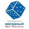 """Торговая сеть """"Звездный"""""""