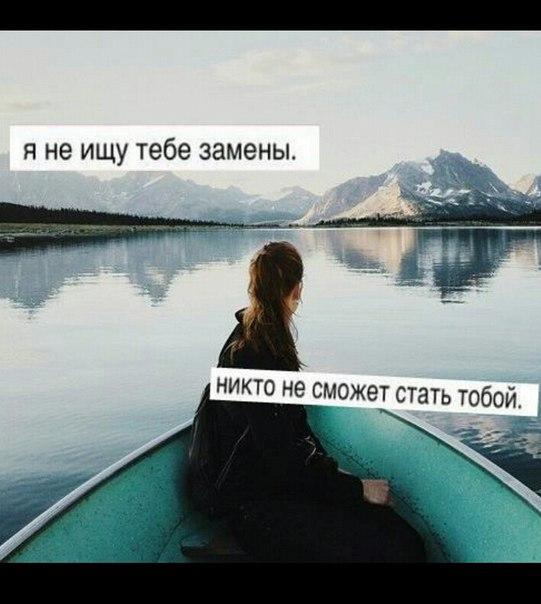отпусти тебя я отпускаю: