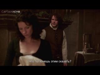[RUS SUB] Удаленная сцена из 1х09 «Он не одобрил наш брак»