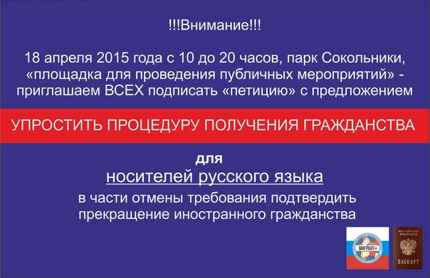Руководство Министерства Внутренних Дел По Республике Башкортостан