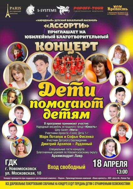 Sofya Fisenko  - Page 2 E2iQM-kSDAw