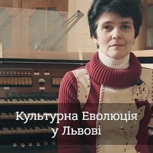 Обличчя Львова - Олена Мацелюх