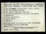 Экспериментальная электронная музыка в СССР (до 1991)
