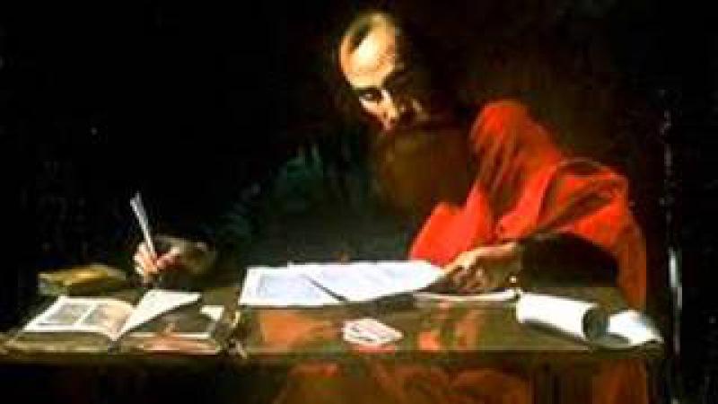 Прот. Андрей Ткачев. Послание Апостола Павла к Римлянам