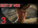 BEST OF WEB 3 EDITION 2014