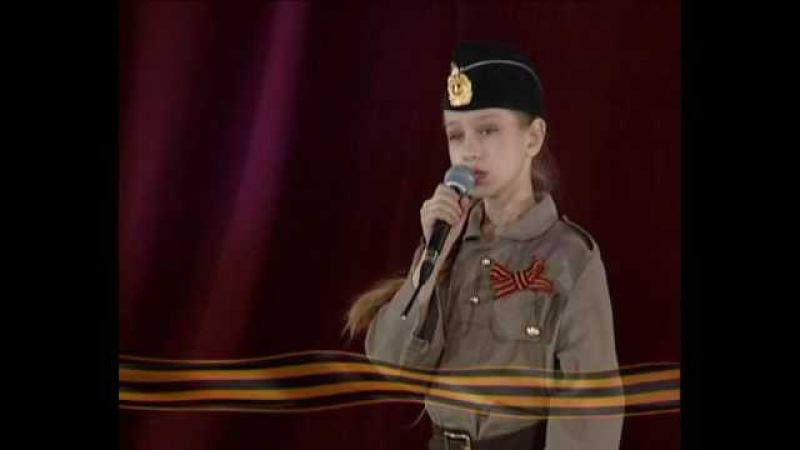 песня АЛЕША в исполнении Ярославы Изоитко(8 лет)