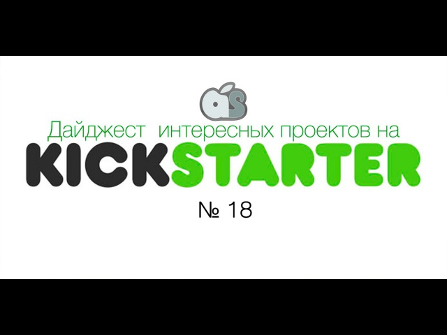 Дайджест проектов на Kickstarter. Выпуск № 18 (Pearbuds, OURA ring, Fishbone)