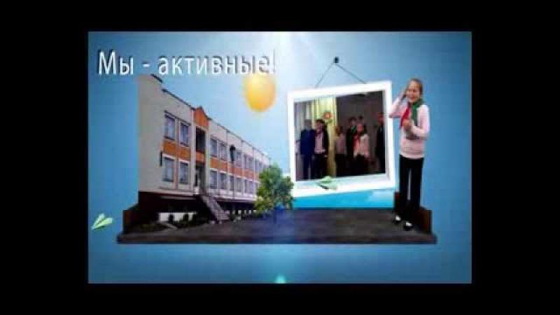 Ролик социальной рекламы в рамках районного конкурса