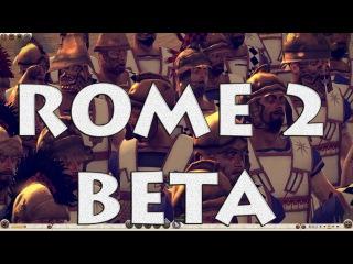 Rome 2 - Год бета-теста (с)