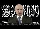 Обращение духовного лидера Имарата Украина шейха Абу аль-Турчини к русским свиньям