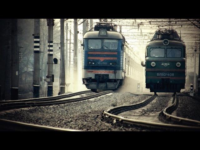 ЧС4-086 ведет пасс. поезд ВОЛЫНЬ Опоздавший