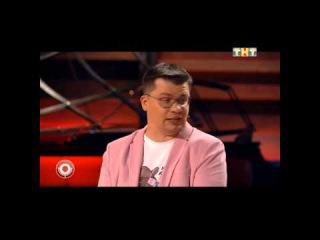 Comedy club - Харламов и Батрутдинов 28.08.2015