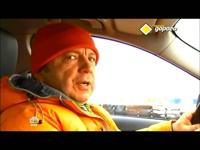 Тест шин Cordiant на «Главной дороге»
