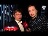 Фестиваль юмора в Буковеле Весело 2015Потап и Мандабурка Спец. корр. Чисто News - Артем, юмор.