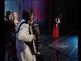Валерий Ковтун  - Либер-танго