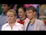 Мужское Женское - Бабушка-любовница 21.11.2014