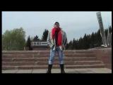 Олег Пахомов Спасибо Деду за Победу! 2012.mp4