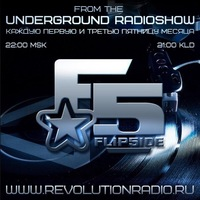 FROM THE UNDERGROUND RADIOSHOW 19.09 (22.00 MSC)
