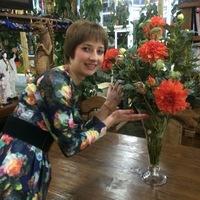Янина Астапенко