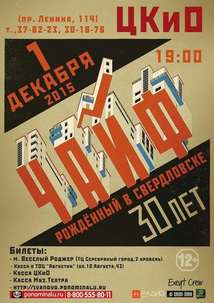 Касса Муз.театра (т. 30-16-76)