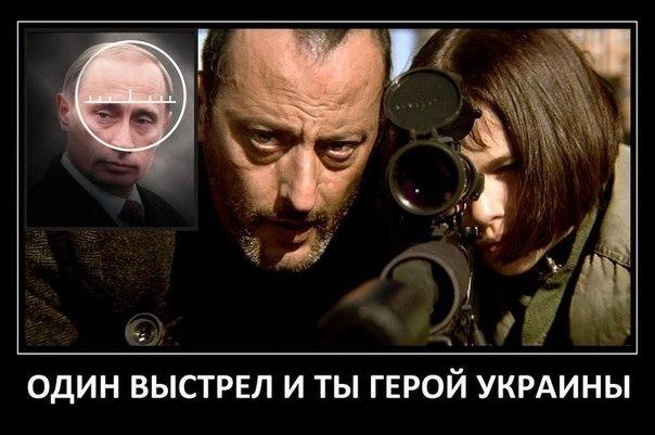 В Польше сравнили действия России в Украине с началом Второй мировой войны - Цензор.НЕТ 6587