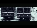 Словетский feat. Каспийский Груз - 360
