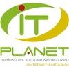 ItPlanet