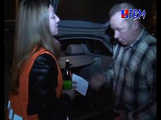 Пьяным на дороге не место. Операция «Нетрезвый водитель».