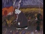 Мультфильмы_ Наследство волшебника Бахрама