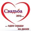 Свадьба в Приднестровье, Полиграфические услуги