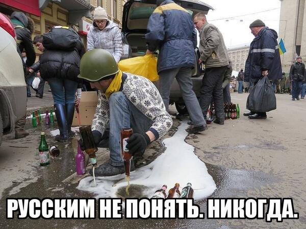 В центре Киева прошла акция, посвященная событиям на Майдане - Цензор.НЕТ 8637