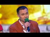 КВН 2015 Голосящий КиВиН в Светлогорске 06 09 15 СОЮЗ Дупетат