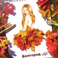 belgorod_life