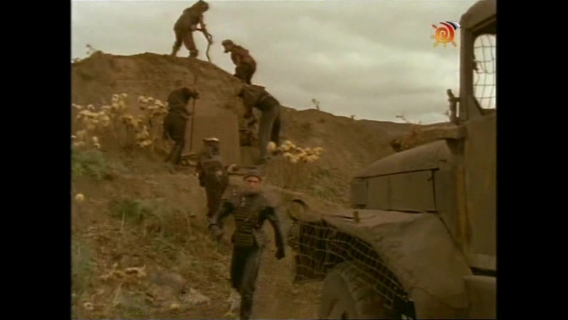 Грозовые камни / Thunderstone (1-й сезон, 5-я серия) (1999-2000) (фантастика, фэнтези, приключения, семейный)