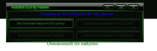 WRHOpah_BIo.jpg