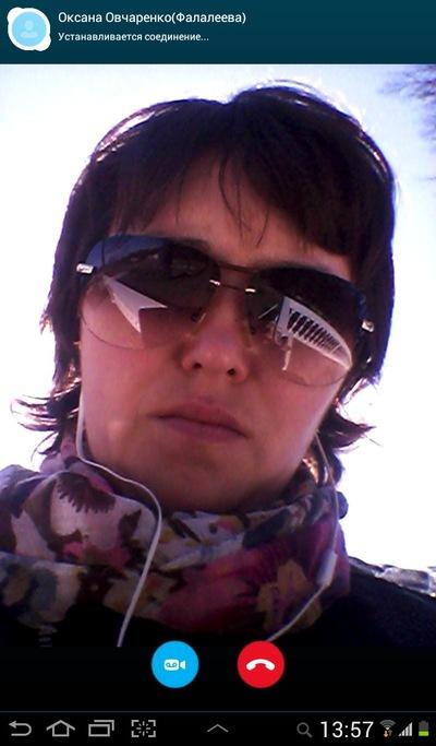 Светлана Фалалеева
