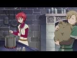 Akagami no Shirayukihime Красноволосая Белоснежка - 1 сезон 5 серия Mutsuko Air JackieO