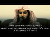 Шейх Мухаммад аль-Люхайдан: