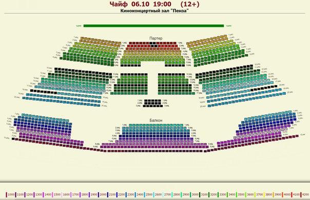 Схема зрительного зала: