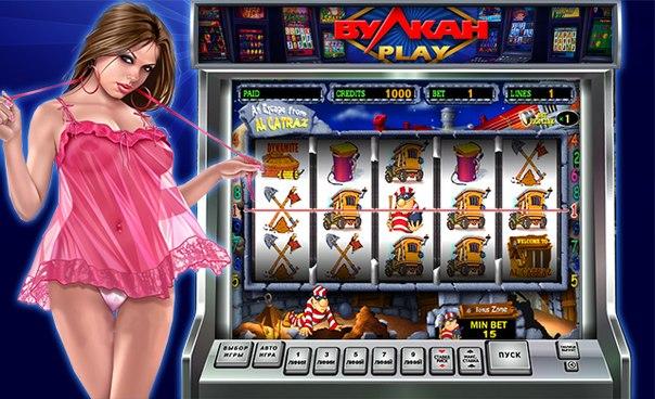 Игровые Автоматы Играть Бонус