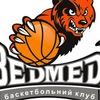 Баскетбольна Школа Станіслава Медведенко