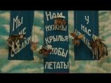 Ангелы революции (2014) - трейлер фильма
