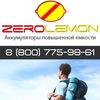 ZeroLemon   аккумуляторы повышенной емкости