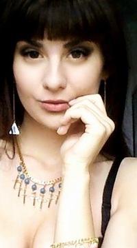 Даша Чистякова