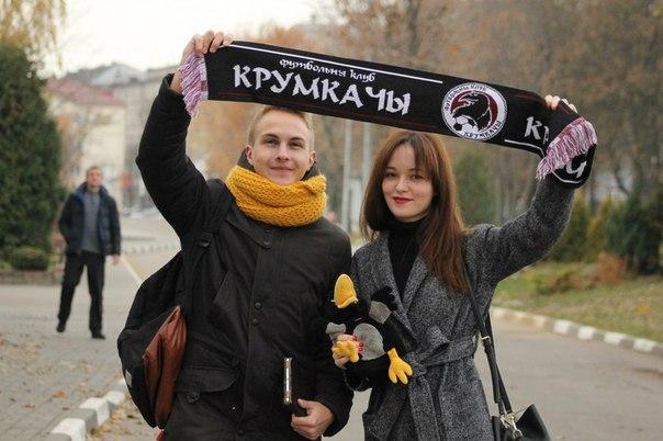 первая лига Беларусь, видео, Крумкачы, фото